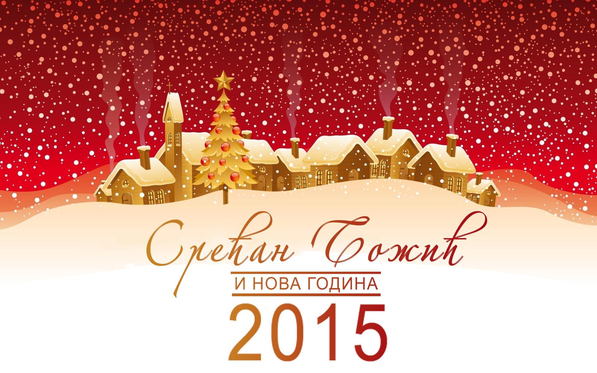 http://vukkaradzic.rs/download/2015.jpg